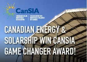 CanSIA Game Changer Award 2016